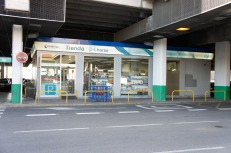 Tienda Comfersa de Chamartín.